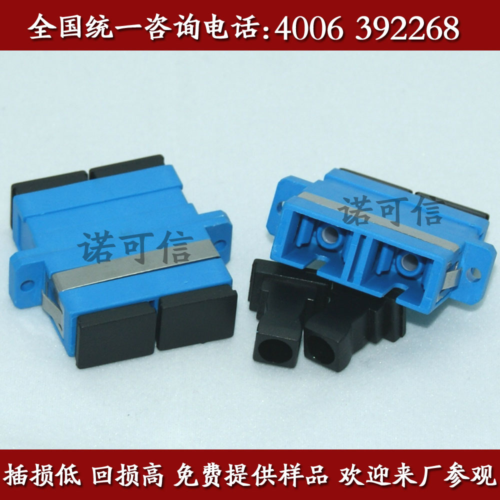 Double sc-sc optical fiber coupler flange adapter fiber optic connector fiber optic connector(China (Mainland))