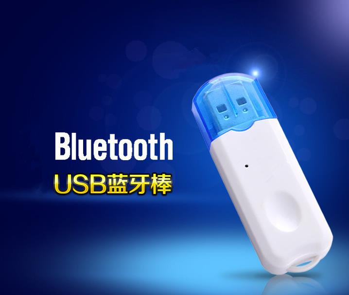 Bluetooth Dongles Mini USB 2.0 Bluetooth Dongle Adapters Dual Mode adapter high speed for Computer Laptop PC(China (Mainland))