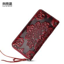 2016 new Chinese style leather embossed woman long leather wallet leather fashion vintage leather zipper bag Mobile phone bag(China (Mainland))