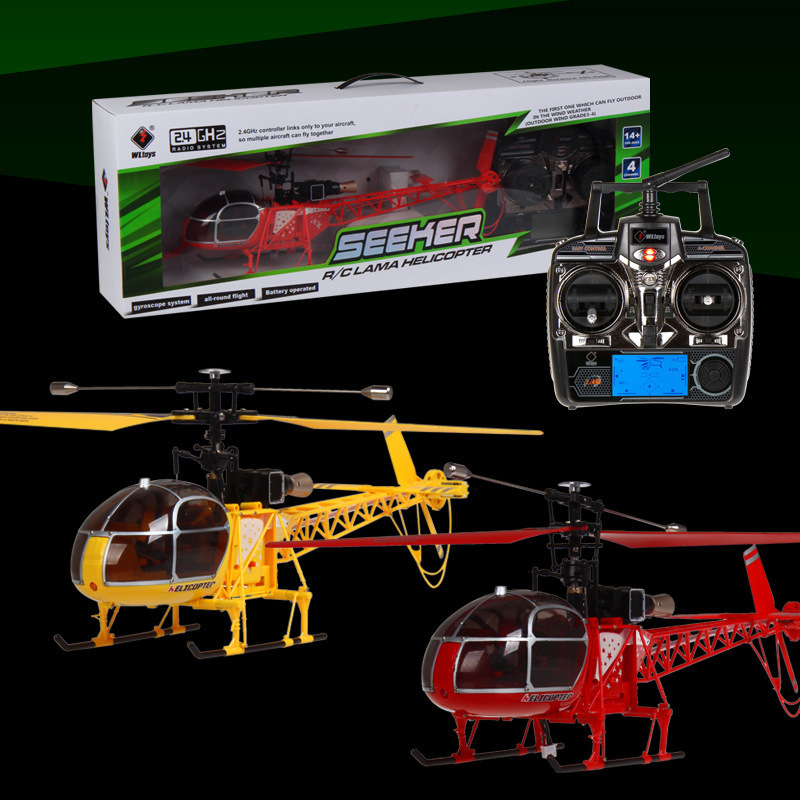 Popular Dragonfly Rc Helicopter-Buy Cheap Dragonfly Rc Helicopter ...