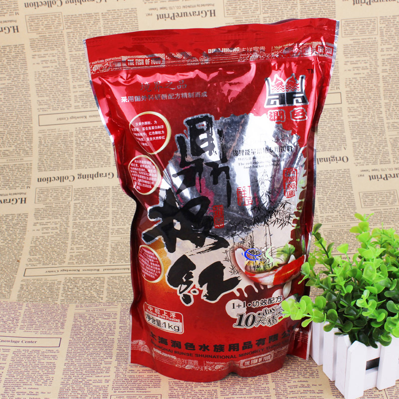 Genuine tripod extremely high red koi 1000g bagged energy brightening special feed aquarium koi food(China (Mainland))