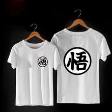 2018 Новый Для мужчин Забавный принт Dragon Ball Гоку Футболка модная короткая черная белая футболка Для мужчин хлопок o-образным вырезом Повседне...(China)