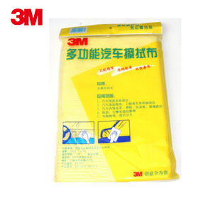 Multifunctional 3m car cleaning cloth 20 30 pn1013(China (Mainland))