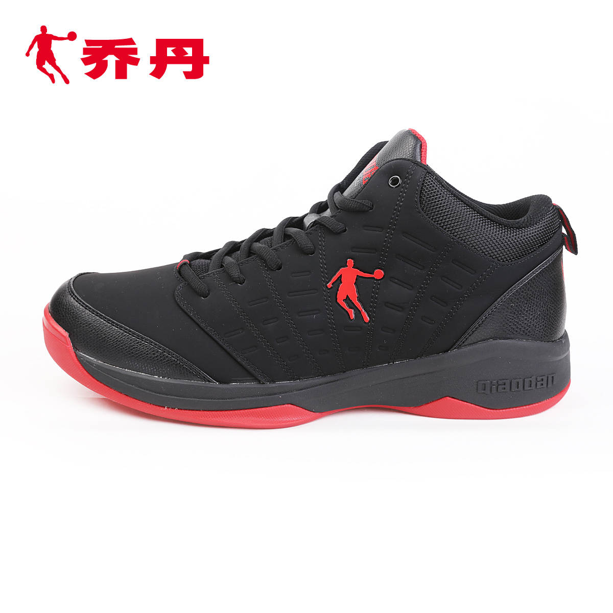 Jordan authentic summer gilrahna2.0 wear new shoe cushioning shoes OM3541201<br><br>Aliexpress