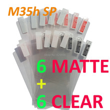 12PCS Total 6PCS Ultra CLEAR + 6PCS Matte Screen protection film Anti-Glare Screen Protector For SONY M35h Xperia SP