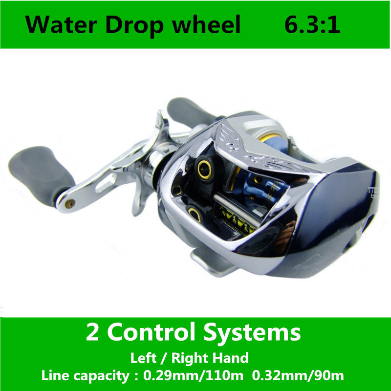 Brand YOMORES 6.3:1 Right Hand Sea Bait Casting Fishing Reel 2 Control Systems Centrifugal & Magnetic Water Drop wheel(China (Mainland))