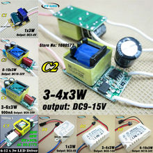 5pcs 600mA 900mA LED Driver 1x3w 3x3w 4x3w 6x3w 10x3w Constant Current Lighting Transformers For Lamp Power Supply(China (Mainland))