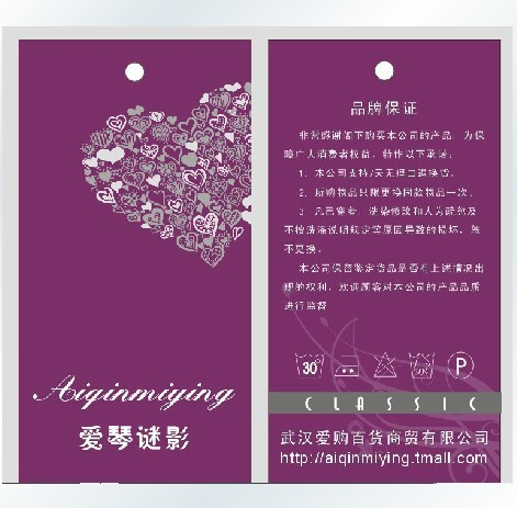 Free Shipping customize hangtags / Lot Purple Paper Heart Design ,Very beautiful !!(China (Mainland))