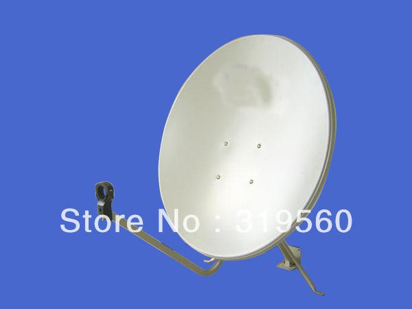 75CM KU band satellite antenna/ satellite dish 75CM/ steel panel/wall mount KU-75-II(China (Mainland))