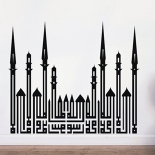 Islam islamic wall stickers Free Shipping High quality Carved(not print) wall decor decals home stickers art PVC vinyl  Y-176