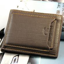 2015 New fashion genuine leather men s wallets designer famous brand money clip vintage carteiras three