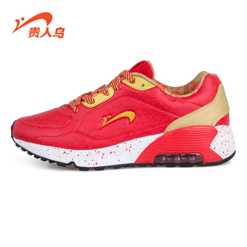 2016 New Arrival Autumn And Winter Height Increasing Running Shoes For Women Sneakers Female Sport Shoes Red Grey Gold F66830
