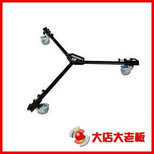 Weifeng tripod wt600 truckings rocker arm truckings car kh-25 650dv 717 dolly