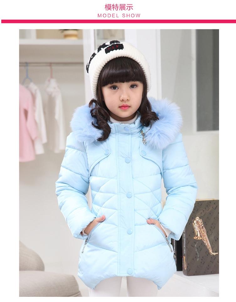 Скидки на Девушки пальто куртки зимние куртки девушки детей детская одежда утка вниз пальто куртка корейский для 4 ~ 14 год рождения новая мода