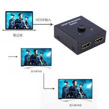 2-Port HDMI Bi-directional 2x1 Switch Switcher or 1x2 Splitter Selector 3D 1.4V Wholesale(China (Mainland))