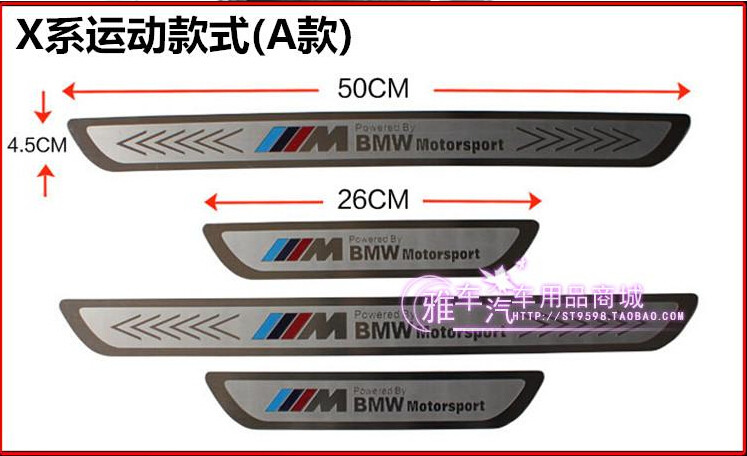 4pcs STAINLESS STEEL PEDAL DOOR SILL ENTRY GUARD Scuff PLATE FOR BMW X1 X3 X5 E70 X6 1 3 series F30 F25 F20(China (Mainland))