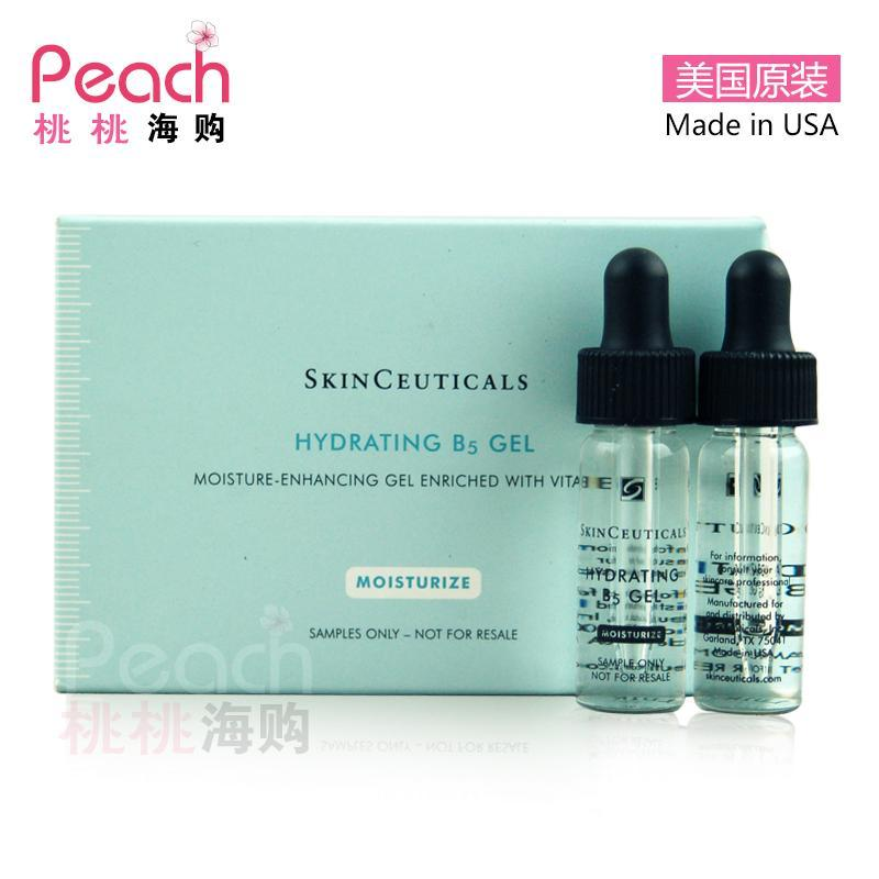 Duke Vitamin B5 moisturizing essence regulate water balance oil sample(China (Mainland))
