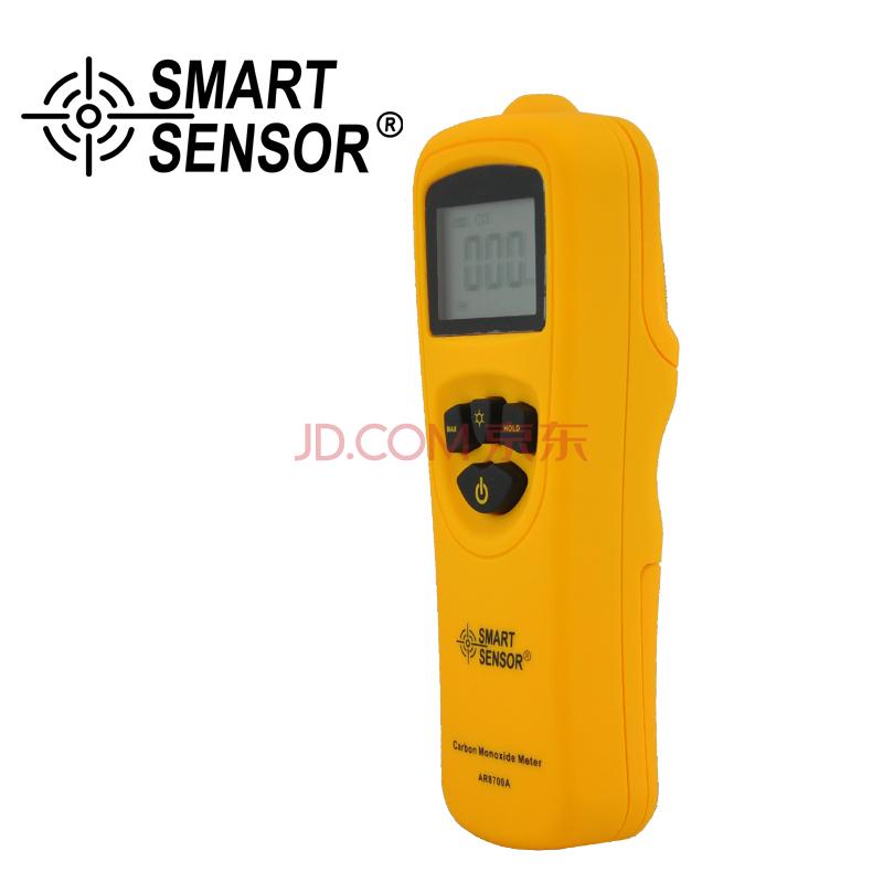 AR8700A Digital Carbon Monoxide Meter Tester CO Monitor Gas Detector Component Analyzer Detector 0-1000PPM