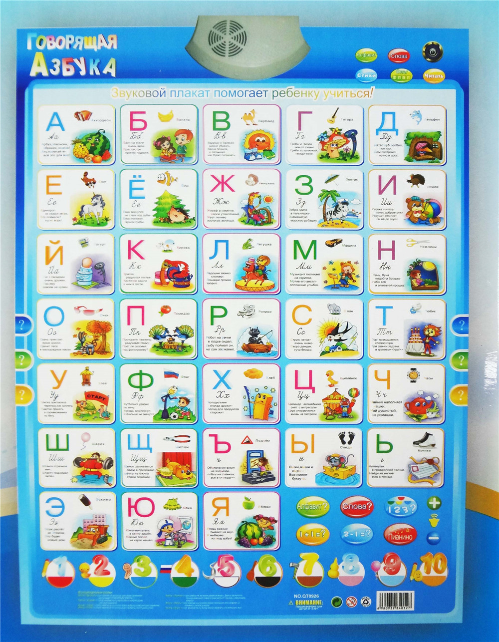 Stock!!Russian language Learning & Education baby toy Alphabet Music Learning Machine Phonic Wall Hanging Chart with Retail box(China (Mainland))