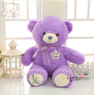 45cm Purple lavender foot Bear plush toy doll large teddy bear birthday gift Christmas Gift toys for baby free shipping(China (Mainland))