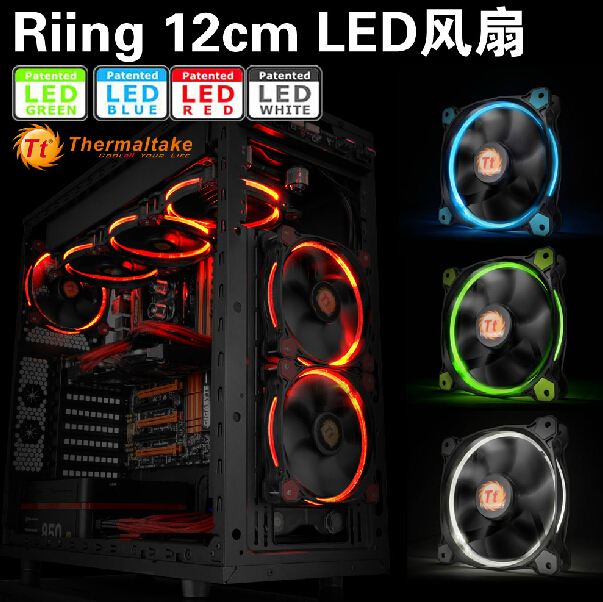Thermaltake-TT-Riing-12CM-Shock-Absorption-Mute-Red-Blue-Green-LED-Chassis-Fan-Free-Shipping.jpg