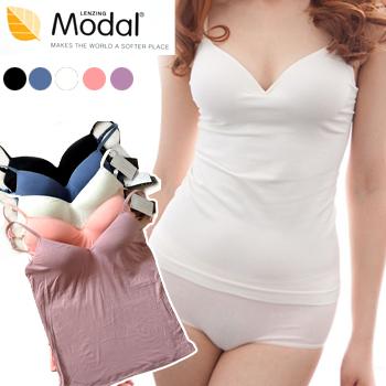 Spring/summer sexy Women sun-top corset slight paded bra sun back blouse Free size