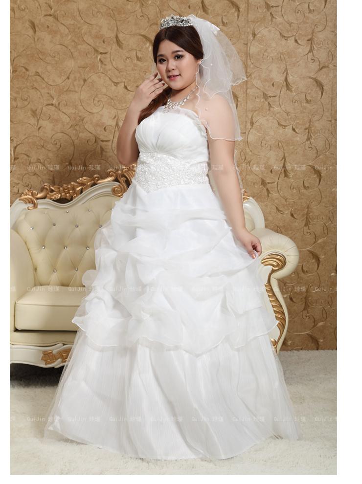 Fat Wedding Dresses For Women