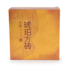 2013 Pu'Er tea for reducing fat Good for stomack Best material Yunnan Menghai Free shipping