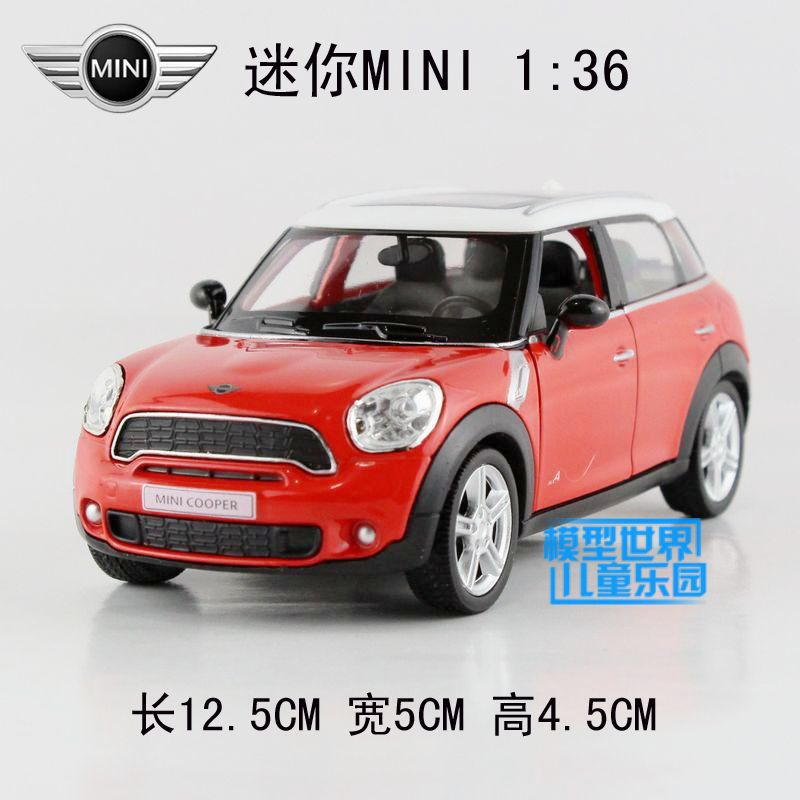 Candice guo! Hot sale Scale 1:36 yufeng cool mini cooper alloy model car toy good for gift 1pc(China (Mainland))