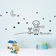 Stars Moon The Little Prince Boy Art Vinyl Wall Sticker Home decor Wall Decals 2 orders(China (Mainland))