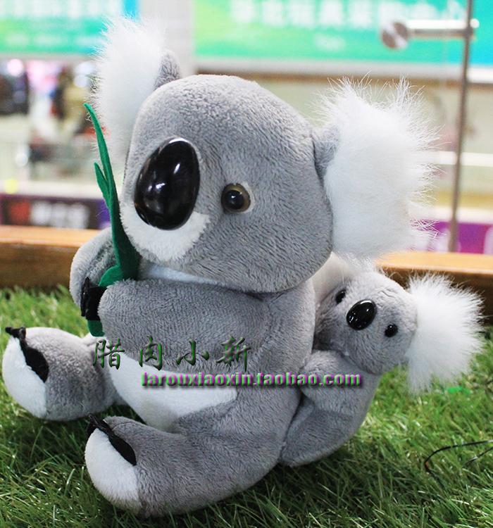 stuffed animal 20 cm grey koala bear & baby koala doll gift w2538(China (Mainland))