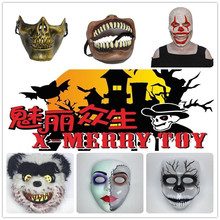Buy X-MERRY Hot Sale Half Face Plastic Clown Masks Horror Ghost Skull Face Teddy Mask Army Fans CS Field Skeleton Masquerade Mask for $4.12 in AliExpress store