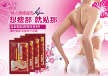 10 Pcs Slimming Cream Navel Stick Slim Patch Weight Loss Burning Fat Patch Health Care Efficacy
