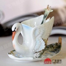 RF12 enamel porcelain / ceramic coffee mugs flange plate spoon bone china mugs Fantasy Swan