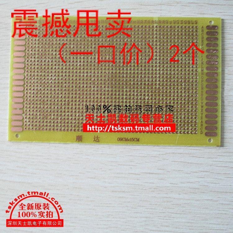 2PCS / LOT 9 * 15CM glass plate butter epoxy board hole board PCB 1.2MM thick(China (Mainland))