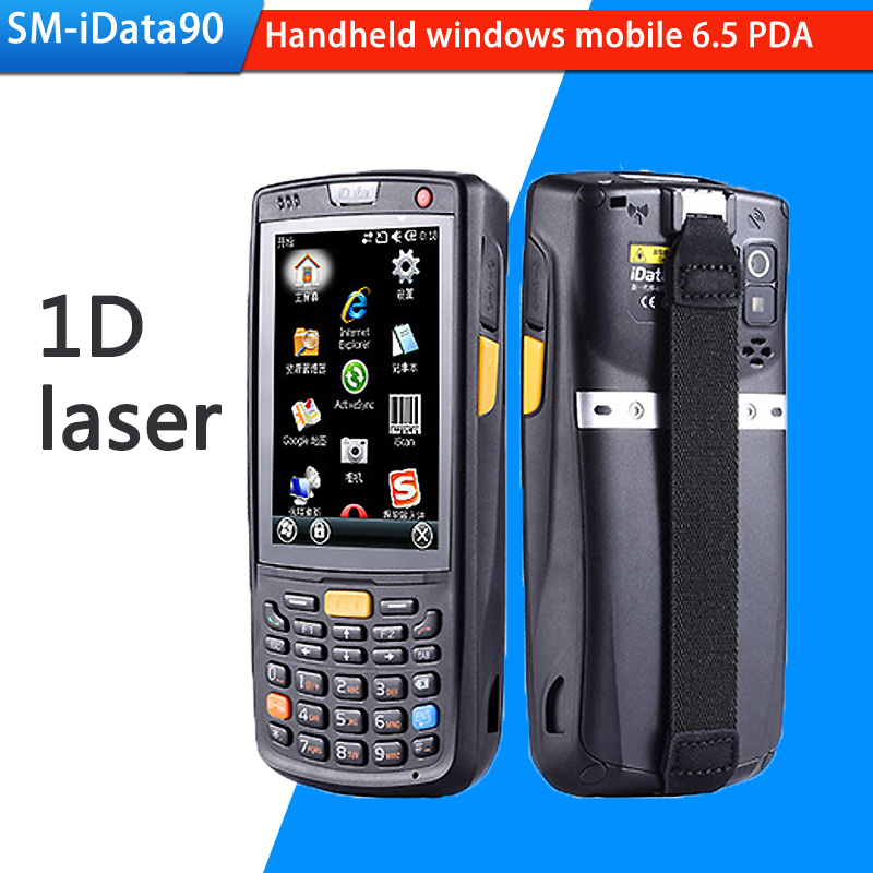 3.5 Inch Rugged Handheld PDA Industrial Windows Mobile 6.5 WIFI 1D Laser Barcode Scanner and Data Terminal with Image Scan(China (Mainland))