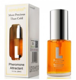 man of perfume, enhanced to attract the opposite sex(China (Mainland))