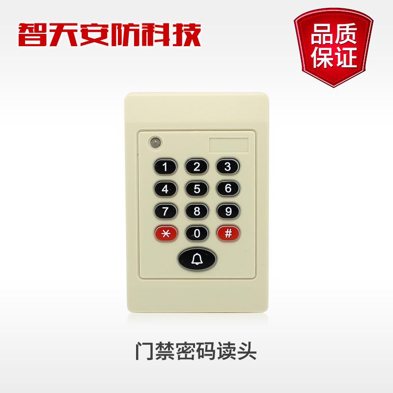 ID  password  Door access control keyboard access control card reader <br><br>Aliexpress