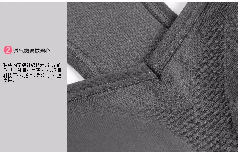 High Quality Wholesale 2015 New Spring Summer Women Seamless Bra Sports Bra Push Up Padded Running Bra Thin Tank Vest Top