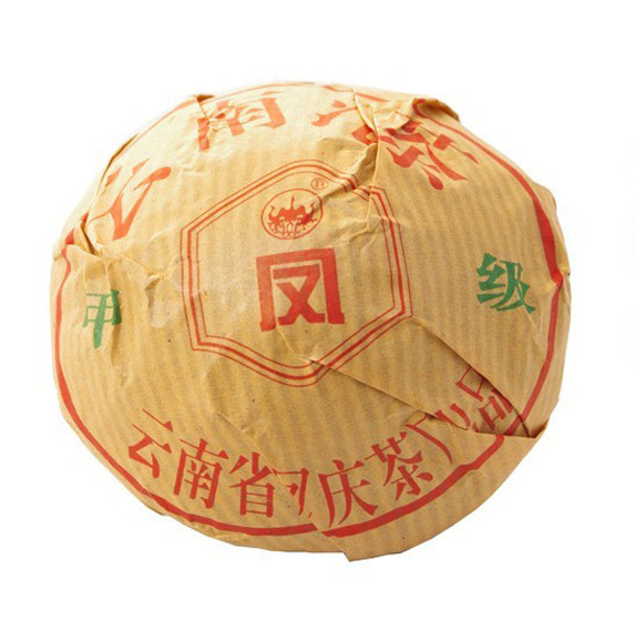 More than 20yeas Super Yunnan puer tea Has the collection value very old Puerh 100g Raw
