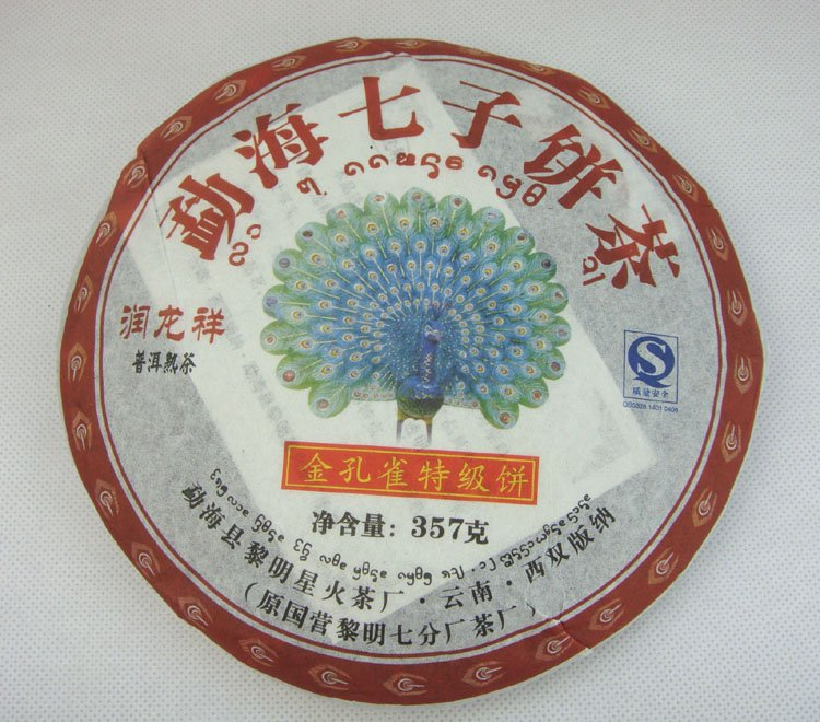 357g Gold Peacock Puerh Tea 2006 year Puer Ripe PC54 Free Shipping