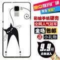 Fashion Painted cartoon Hard back Cover For Huawei Honor 7 honor 7i 5 2 inch phone