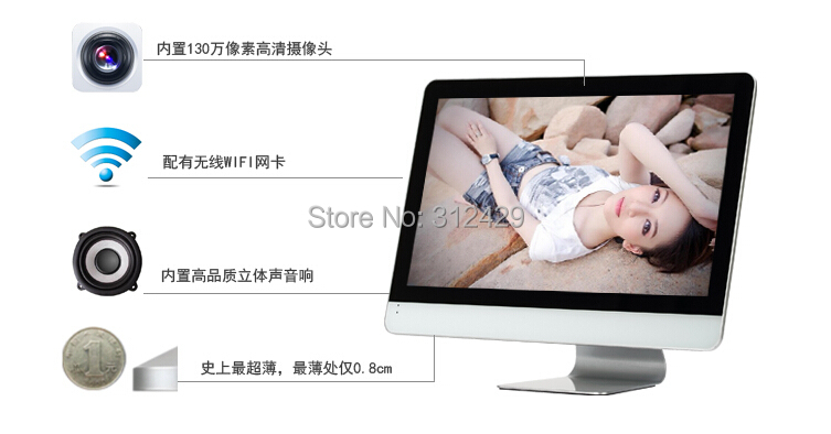 23.6inch All In One computer withcore Duo I5-3210 2.5G CPU,HD4000 video card, 4g/500g.desktop slim home all in one PC(China (Mainland))