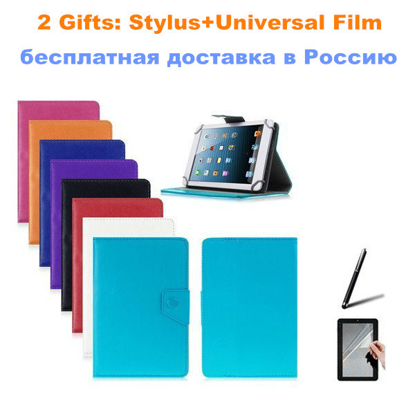 For Motorola XOOM/XOOM 2/XOOM 2 MZ616 10.1 inch Universal Tablet PU Leather Magnetic Cover Case 2 Gifts Free Shipping(China (Mainland))