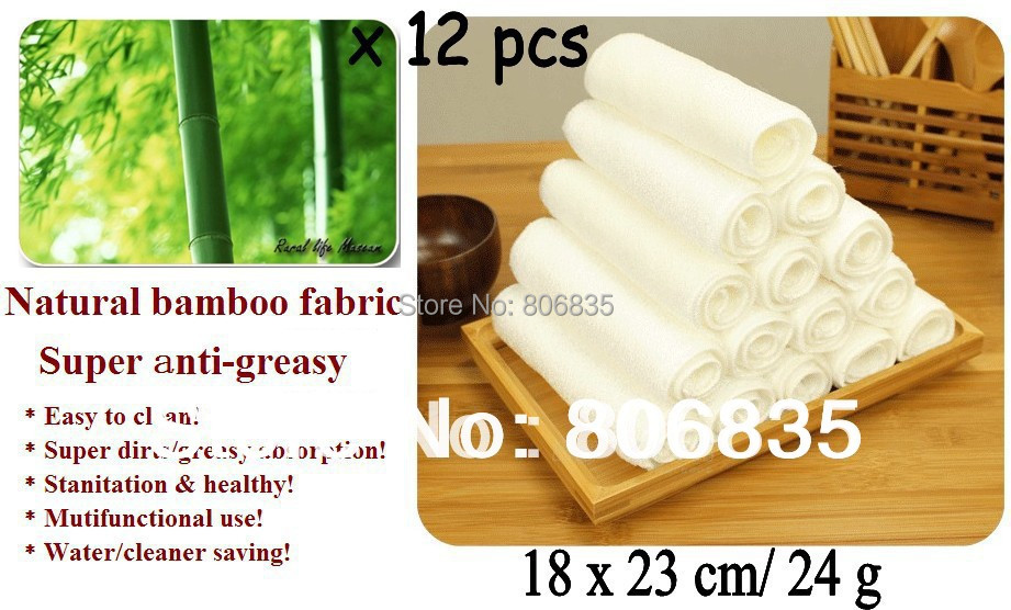 Wholesale 24G/pc high efficient ANTI-GREASY dish cloth,bamboo fiber washing dish cloth,magic multi-function wipping/cleaning rag