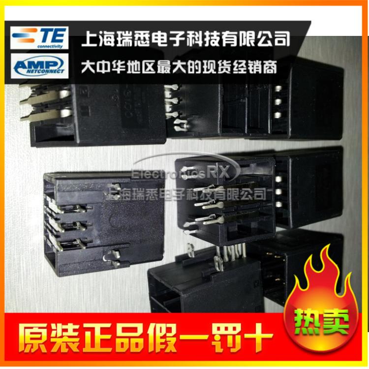 3-316081-5 original AMP apragaz TE tyco connector D - 3200 - M series<br><br>Aliexpress