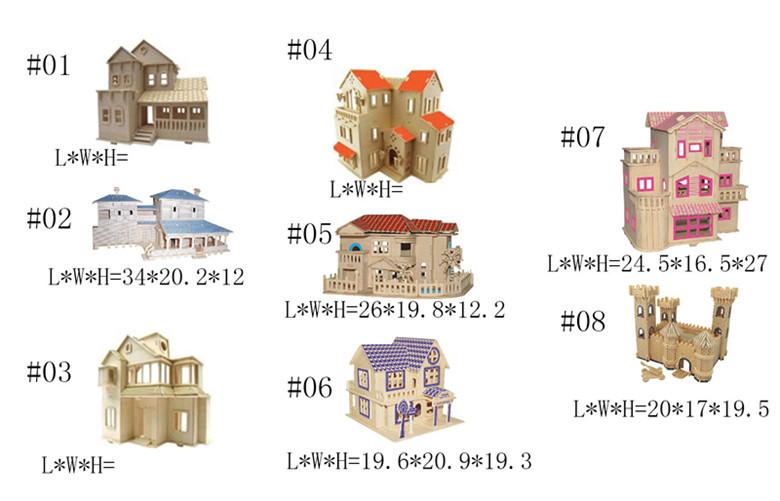 Castle villa stores farm house 3 d puzzle cube multidimensional DIY wooden wooden model construction equipment education toys(China (Mainland))