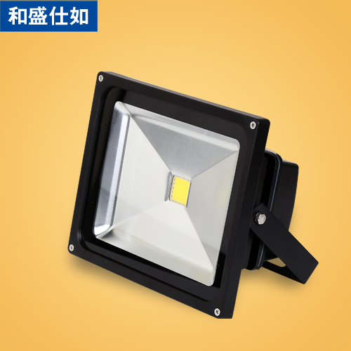 LED flood light outdoor lighting floodlight 50W RGB spotlight waterproof IP65 Floodlight Spotlight Led outdoor light(China (Mainland))