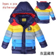 Buy Ship russian Winter Children Jackets Boys Girls warm Coat Kids Outerwear Coats Stripe Clothing Baby warm clothes for $14.84 in AliExpress store