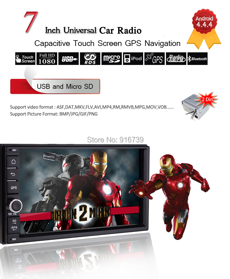 """8G map+7"""" screen Android 4.4 Double two din Car Media Radio Stereo Audio GPS Navi Navigation HD Touch Screen Car Pc Multimedia(China (Mainland))"""